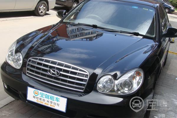 4l自动档2005【北京现代索纳塔租车】 - 何先生的