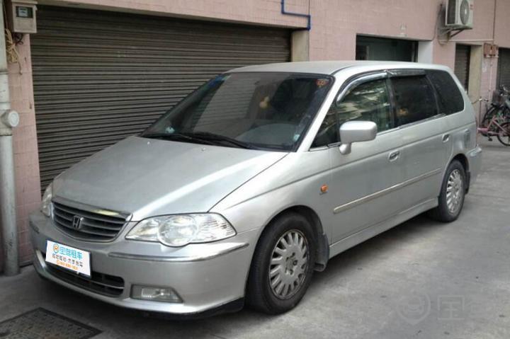 本田奥德赛 2005