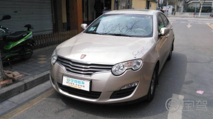荣威550 2010款 1.8DVVT S 启臻版