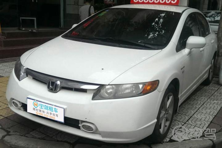 本田思域 2009款 coupe 2.0 si