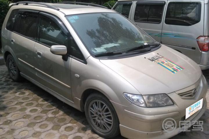 海马普力马 2004